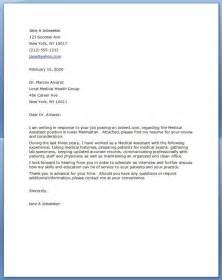 Resume Ultrasound Technician Cover Letter Fulljpg With