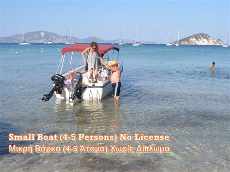 Rent A Small Boat Zakynthos by Boats To Rent Lofos Lake Zakynthos Travel