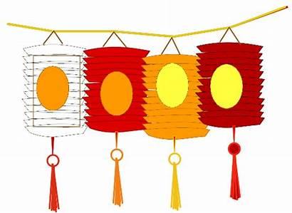 Lantern China Chinese Clip Clipart Svg Lanterns