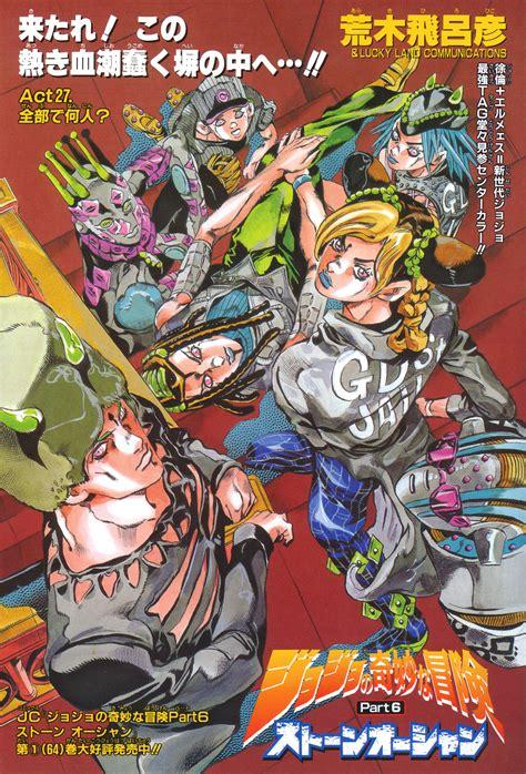 araki hirohiko zerochan anime image board