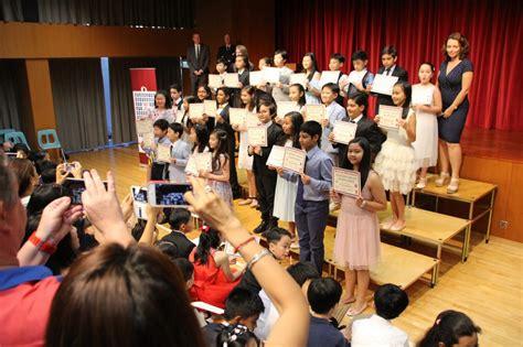 beacon hill school esf jun yr graduation beacon hill school esf