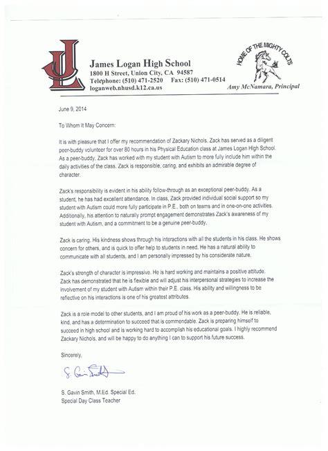 letter  recommendation special education teacher gavin