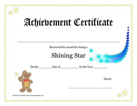 printable certificates  achievement template