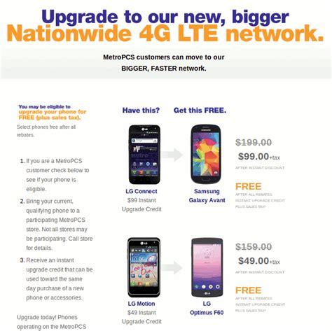 metro pcs upgrade phone metropcs cdma to shutdown 6 21 free comparable gsm