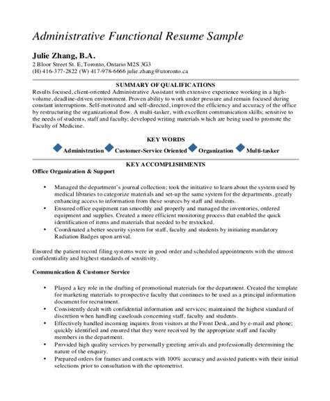 10+ Executive Administrative Assistant Resume Templates