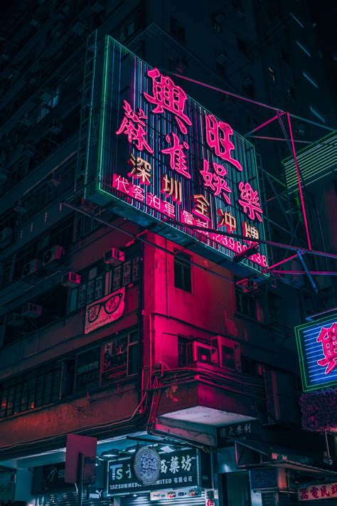 Aesthetic Japanese Wallpaper Iphone by Aesthetic Wallpapers