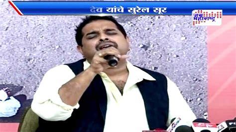 Shankar mahadevan song on Vithal - YouTube