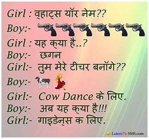 Hindi JokesJokes in Hindi,Very Funny Jokes,Jokes of the