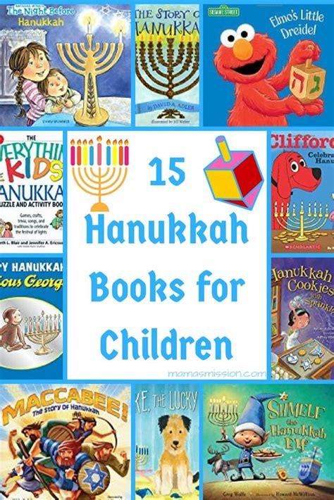 15 hanukkah books for children a reading guide 509 | 15 Hanukkah Books for Children Pinterest
