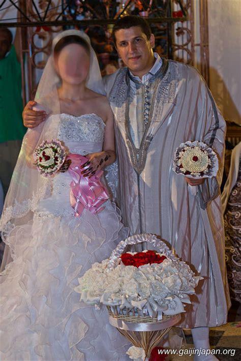 bureau de mariage en tunisie mariage tunisien