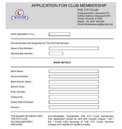 sample club application templates