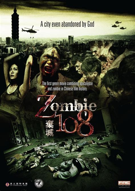 zombie 108 movie movies horror dvd poster virus zombies apocalypse asian japan very filmaffinity young shock tokyo promotional films cheng