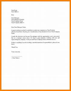 awesome wedding invitation letter formal wedding With wedding invitation format by mail
