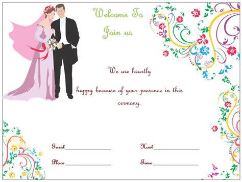 wedding invitation template  simple  elegant