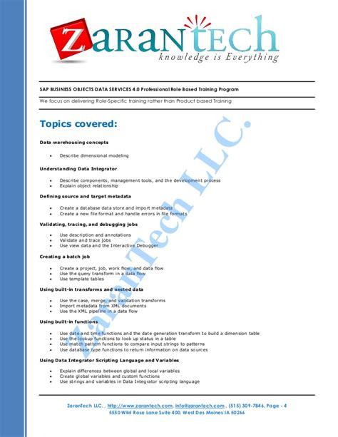 sap bods business objects data services program