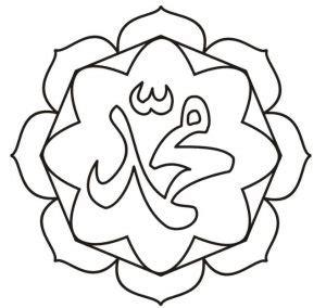 Mewarnai gambar kaligrafi mewarnai gambar in 2019 islamic art. Kumpulan gambar untuk Belajar mewarnai: Mewarnai Gambar ...