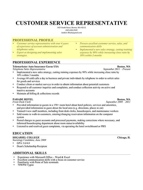 profile statement for resume exles exles of resume