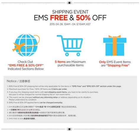 ls plus coupons 50 off lotte global