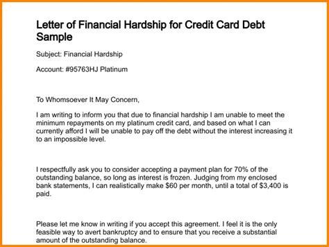 sample hardship letter  medical bills simple bill