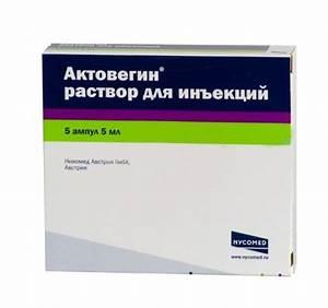 Простатит лечение сумамедом