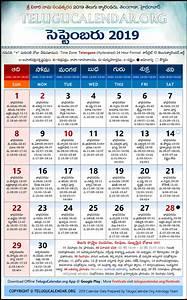 August Monthly Calendar 2020 Telangana 2019 September Telugu Calendar High Resolution