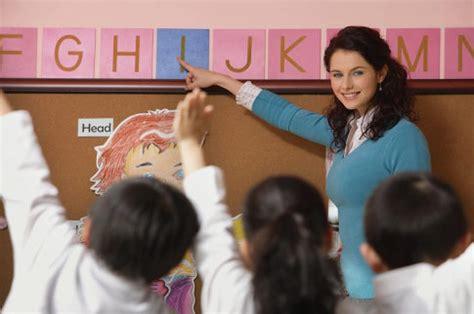 teacher  detention educator  elite public