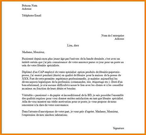 bureau de poste toulouse 8 model lettre motivation lettre 28 images 6 model
