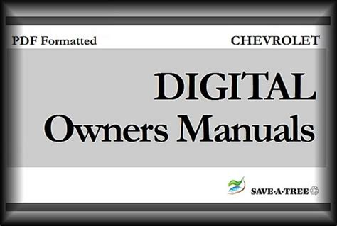 free online car repair manuals download 2008 chevrolet uplander interior lighting 2008 chevy chevrolet impala owners manual download manuals am