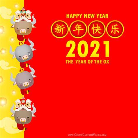 chinese  year  ox cards maker  create custom
