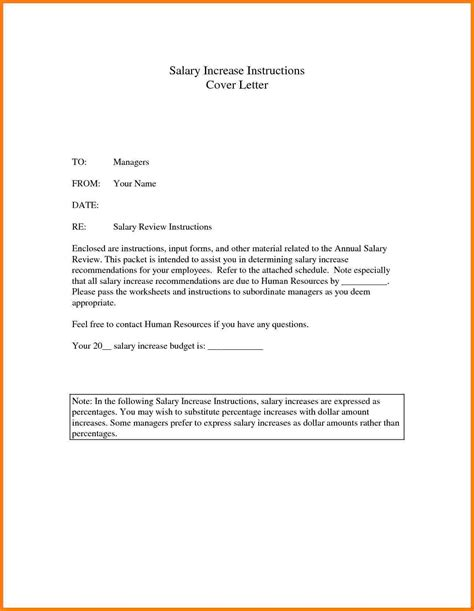 8 sle salary increase proposal letter sales slip template