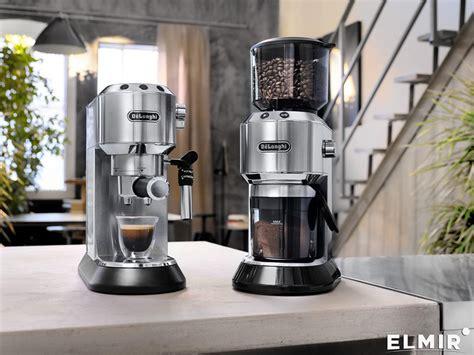 delonghi ec 685 кофеварка delonghi ec 685 m купить недорого обзор фото видео отзывы низкая цена доставка
