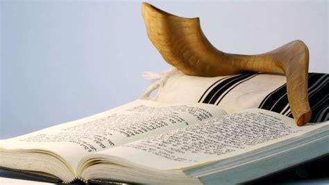 yom kippur  holiest day