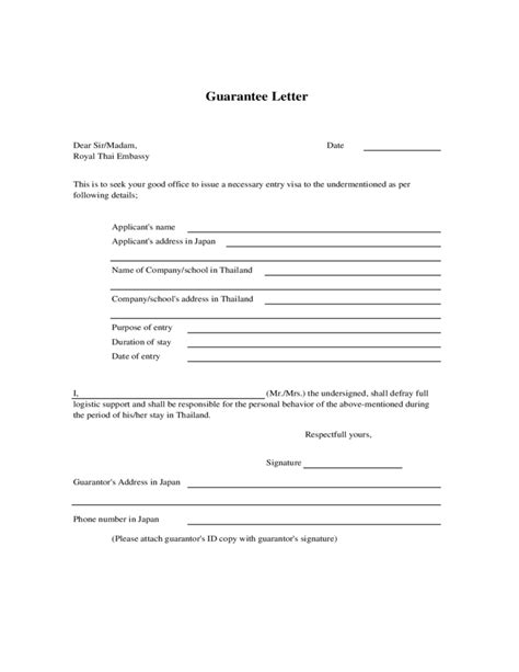 Guarantee Letter Free Download