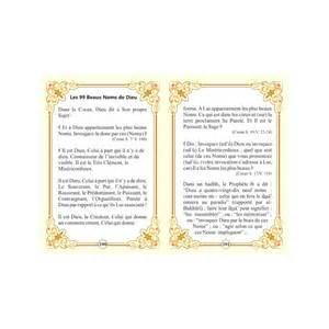 fanion mariage les 99 beaux noms d 39 allah