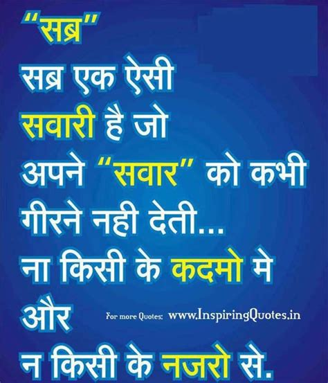positive thinking quotes  hindi  images image quotes