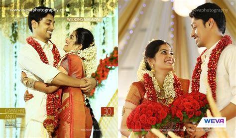 professional indian wedding photography poses kerala wedding photography weva photography 187 kerala