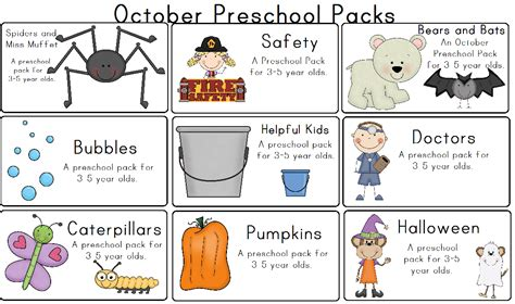 October Preschool Packs