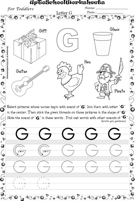 letter writing worksheets for preschool 16 best images of traceable letter g worksheet letter g 270