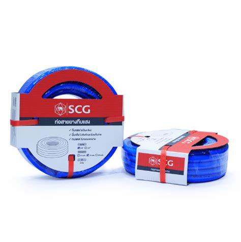 SCG ท่อสายยางทึบแสง-SCG 5/8