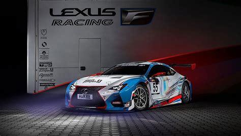 lexus racing team lexus rc f farnbacher frey racing