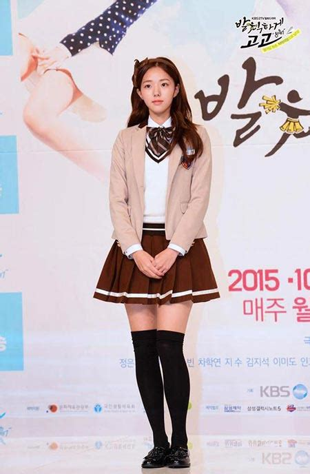 Chae had at least 1 relationship in the past. Chae Soo-bin wiki, affair, dating, drama, net worth, career, salary, award