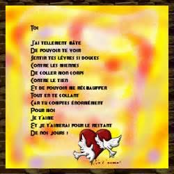 texte mariage ã glise quotes for husband chanson d 39 amour pour mariage religieux