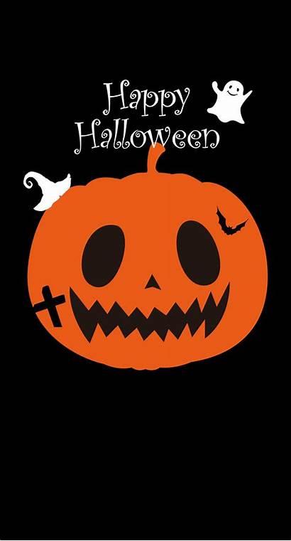 Halloween Iphone Happy Wallpapers Pumpkin Backgrounds Lantern