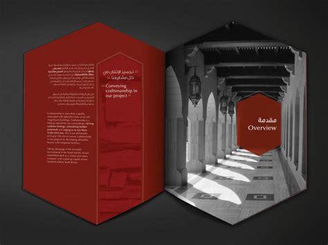 best business brochures 45 interesting brochure designs web graphic design