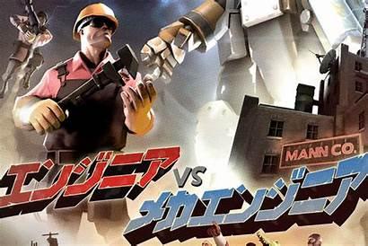 Mecha Team Robot Fortress Update Engineer Weapons