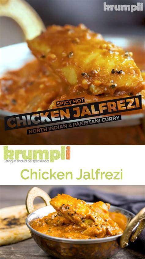 pakistani chicken jalfrezi curry recipe