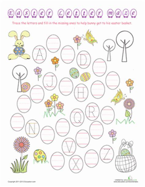 easter alphabet maze worksheet education