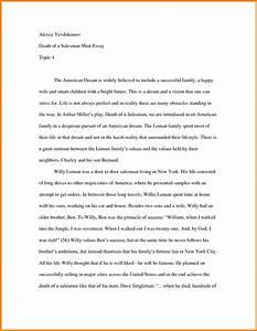 primary homework help co uk romans baths native american homework help college personal statement essay examples