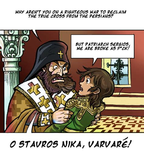 Big Bang Made Wallpaper Patriarch Sergios Of Constantinople Meme By Nikosboukouvalas On Deviantart