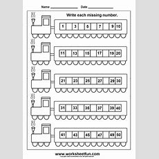 Missing Numbers (150)  Train  Worksheet 1  Download Missing Numbers… μαθηματικα